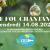 Wine Garden au Fou Chantant / Pop up Wine Bar / Friday 14.08
